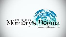 Memory's Dogma cover