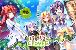 Hanikami Clover cover