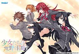 Shoujo-tachi wa Kouya o Mezasu cover