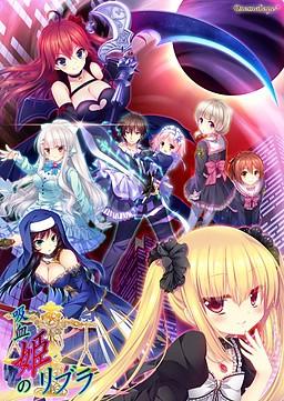 Kyuuketsuki no Libra cover