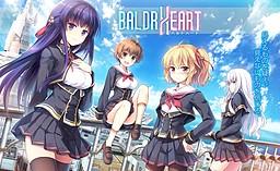 Baldr Heart cover
